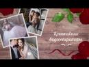 Моя большая Петергофская свадьба