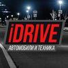 iDrive   Авто и техника