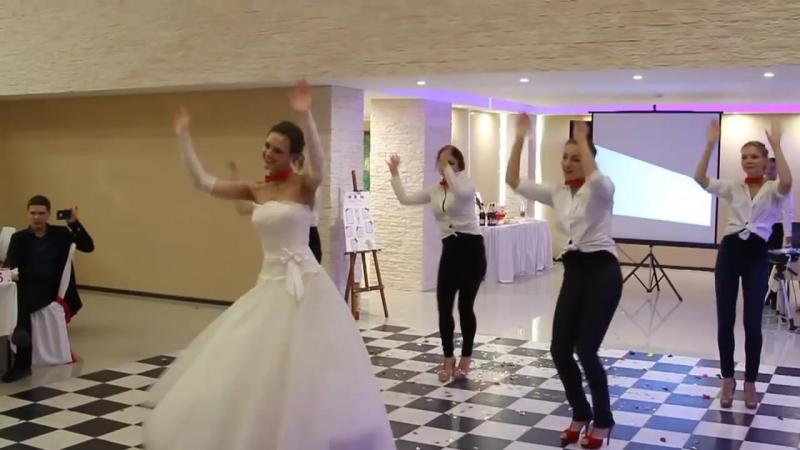 Зажигательный танец подружек невесты