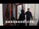 Відкрий в собі Україну