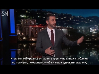 [RUS SUB][16.11.17] BTS Surprises Super Fans & Their Moms on Kimmel