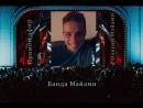 Прямой эфир с Олегом Майами от 21 02 18