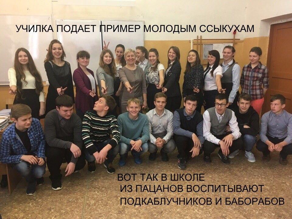 Порно развели на улице русские в лесу фото