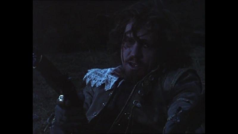 Лорна Дун (1990). Ночное нападение отряда Карвера Дуна на усадьбу