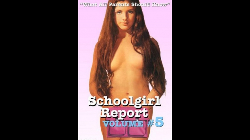 Доклад о школьницах 5 (1973) Германия