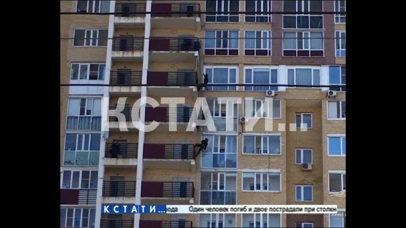 Квартиру «обнальщиков» спецназ взял штурмом через окно