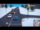 Типичное ДТП, когда главная дорога меняет направление и горит светофор