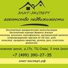 Недвижимость Серпухова- агентство Элит-Эксперт