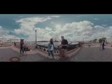 ПЕРВОЕ 360° видео на канале «Наука»