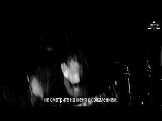 Holding Absence - Heaven Knows [рус.саб]