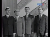ВИА Гая - Девушки Баку