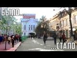 Как изменились центральные улицы Ярославля за 50 лет?