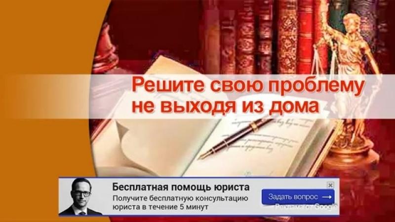 адвокаты воронежа сайты www.evro-cons.ru/