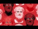 Афоризмы Аристотеля
