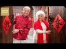 Красный цвет и китайский Новый год