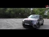Land Rover Range Rover Velar- НАРОДНЫЙ ОБЗОР