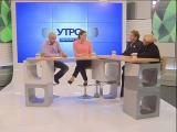 ГТРК ЛНР. Утро на Луганск 24. Дмитрий и Светлана Витченко. 12 октября 2017