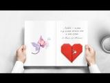 Как сделать идеальную открытку к 8 Марта в стиле SOKOLOV