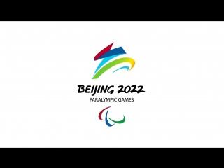 Полное рекламное видео зимних Паралимпийских игр-2022 в Пекине