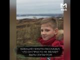 В Сызрани родители сдали 13-летнего сына в детский дом, потому что он отказался вступать в секту