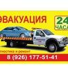 Эвакуатор Buksir-Car