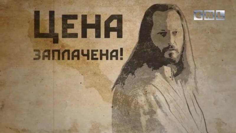 Iisus-centr-vsego_480p