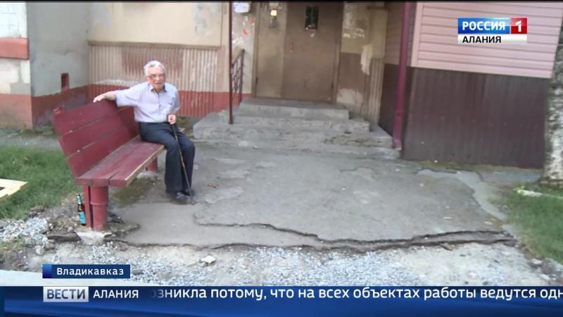 Более 50 дворов во Владикавказе преобразятся к первому декабря