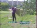 930625 – Времечко Кладбищенский гольф