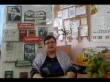 А.Атнабаев.