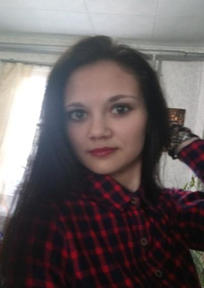 Татьяна Папахина