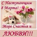 Фото Анны Воронковой-Дмитриенко №11