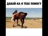 Давай ка я тебе помогу...))