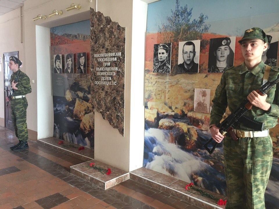 Традиционный день памяти выпускников, погибших в горячих точках «Помяни нас, Россия»