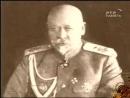 Исторические Хроники с Николаем Сванидзе 1909 Евно Азеф Отрывок