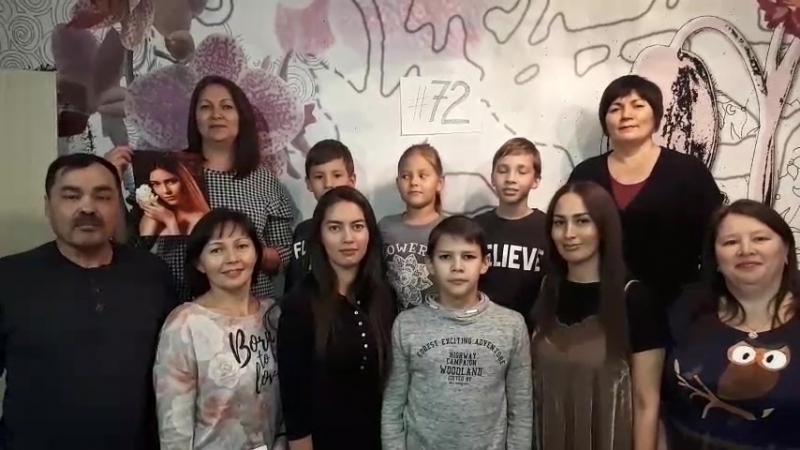 Группа поддержки Эльвиры Гашиятуллиной, Тюменская область.