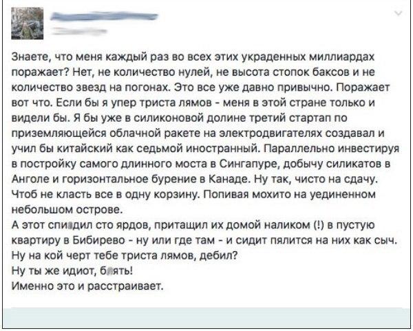 Фото №456276626 со страницы Валерии Андреевой
