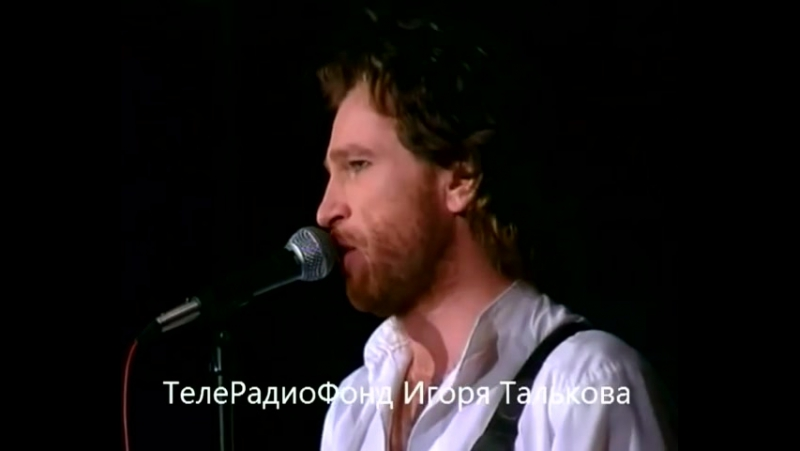 Игорь Тальков Памяти Виктора Цоя г Минск 23 апреля 1991года