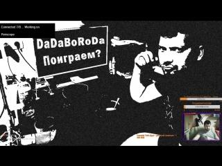 Официальное Погружение [ Subnautica ] Разговорчики С Бородой.)))