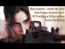 Blue System - Under My Skin New Dance Version 2018 M-Tracking и DJ Eurodisco (video by kiren)