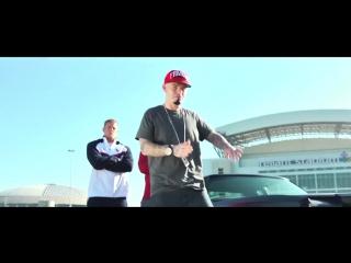 Slim Thug ) - Houston