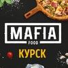 Мафия Пицца - доставка в Курске 24 часа