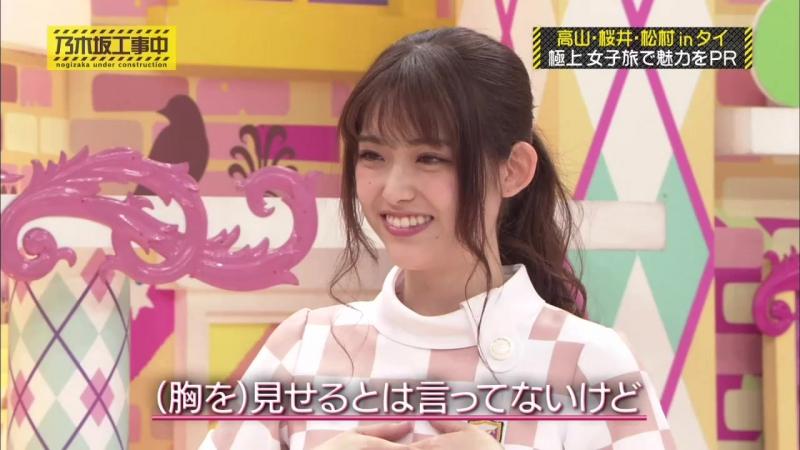 Nogizaka46 – Nogizaka Under Construction ep129 от 30-го октября 2017