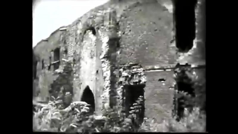 Брестская крепость. Восьмидесятые