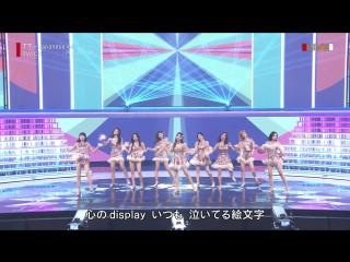 171231 TWICE - TT @ NHK 68th Kohaku Uta Gassen