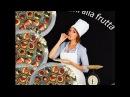 Итальянские фруктовые корзинки. Cestini alla frutta