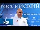 Russlands WM-Träume: Der lange Weg zum Titel   Sportclub   NDR