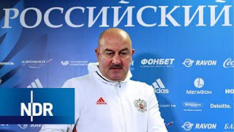 Russlands WM-Träume: Der lange Weg zum Titel | Sportclub | NDR