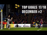 TOP GOALs of the Week | December #2 17/18 - Jermain Defoe, Radamel Falcao