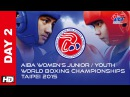 :ay2:: P 2015 AIBA Women's Junior World Boxing Championships