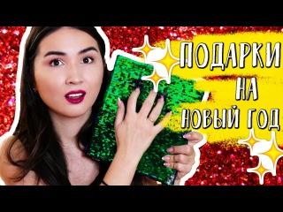 DIY ИДЕИ ПОДАРКОВ на Новый Год!🎁Лайтбокс, планер АНТИСТРЕСС, новогодний чай🎄